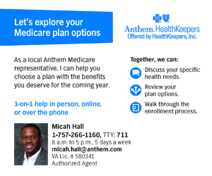 Anthem Health Keepers Banner